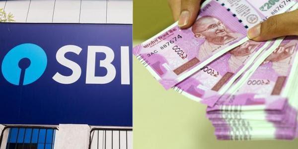 SBI Pension Seva क्या है