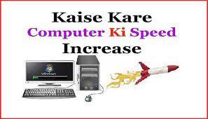 Computer या Laptop की Speed कैसे बढ़ाएं