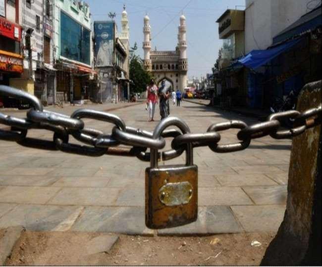 LockDown Kya Hai