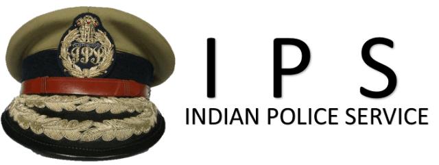 IPS Officer Kaise Bane
