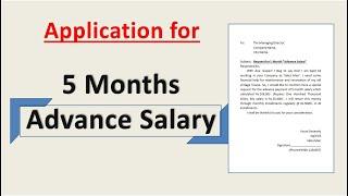 Advance Salary